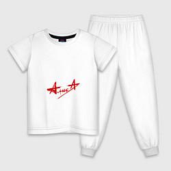 Пижама хлопковая детская Константин Кинчев - Алиса цвета белый — фото 1