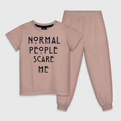 Пижама хлопковая детская Normal people scare me цвета пыльно-розовый — фото 1
