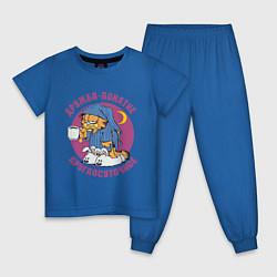 Пижама хлопковая детская Дружба- понятие круглосуточное цвета синий — фото 1