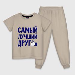 Пижама хлопковая детская Самый лучший друг цвета миндальный — фото 1