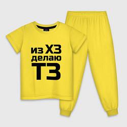 Пижама хлопковая детская Из ХЗ делаю ТЗ (ПМ) цвета желтый — фото 1