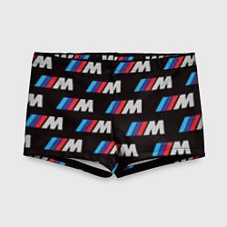 Плавки для мальчика BMW M: Pattern цвета 3D — фото 1