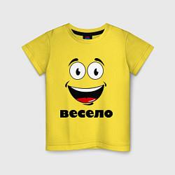 Детская футболка Мне весело
