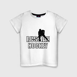 Футболка хлопковая детская Russian hockey цвета белый — фото 1