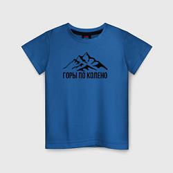 Футболка хлопковая детская Горы по колено цвета синий — фото 1