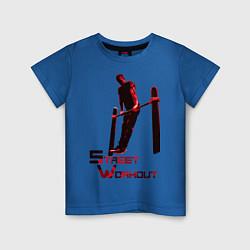 Футболка хлопковая детская Street Workout Выход Силой цвета синий — фото 1
