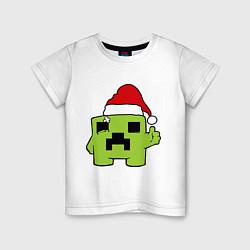 Футболка хлопковая детская Minecraft: New Year цвета белый — фото 1