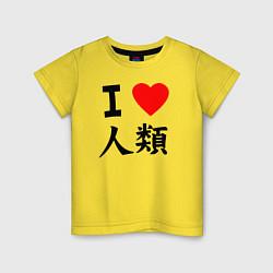 Футболка хлопковая детская Я люблю человечество! цвета желтый — фото 1
