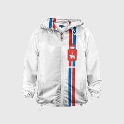 Ветровка с капюшоном детская Пермский край цвета 3D-белый — фото 1