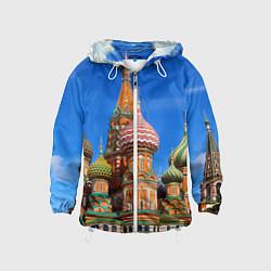Ветровка с капюшоном детская Храм Василия Блаженного цвета 3D-белый — фото 1