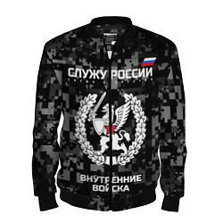 Бомбер мужской ВВ: Служу России цвета 3D-черный — фото 1