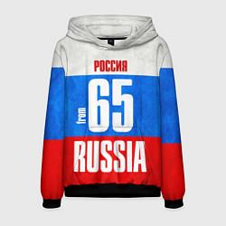 Толстовка-худи мужская Russia: from 65 цвета 3D-черный — фото 1