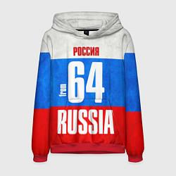 Толстовка-худи мужская Russia: from 64 цвета 3D-красный — фото 1