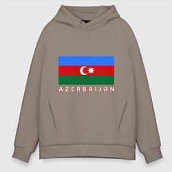 Толстовка оверсайз мужская Азербайджан цвета утренний латте — фото 1