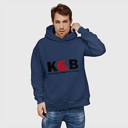 Толстовка оверсайз мужская КГБ — все еще следит цвета тёмно-синий — фото 2