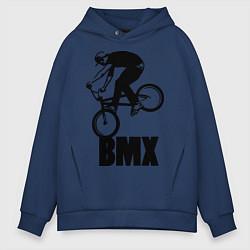 Толстовка оверсайз мужская BMX 3 цвета тёмно-синий — фото 1