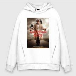 Толстовка оверсайз мужская American Gods: Mr. Wednesday цвета белый — фото 1
