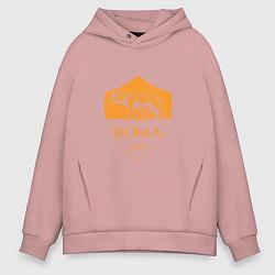 Толстовка оверсайз мужская AS Roma: Autumn Top цвета пыльно-розовый — фото 1