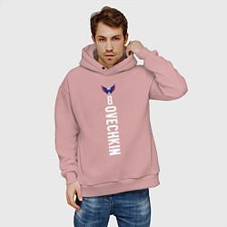 Толстовка оверсайз мужская Washington Capitals: Alexander Ovechkin цвета пыльно-розовый — фото 2