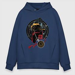 Толстовка оверсайз мужская Стальной алхимик цвета тёмно-синий — фото 1
