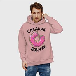 Толстовка оверсайз мужская Сладкий пончик цвета пыльно-розовый — фото 2
