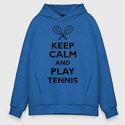 Толстовка оверсайз мужская Keep Calm & Play tennis цвета синий — фото 1
