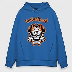 Толстовка оверсайз мужская Motorhead цвета синий — фото 1