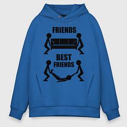 Толстовка оверсайз мужская Best friends цвета синий — фото 1