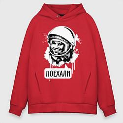 Мужское худи оверсайз Гагарин: поехали