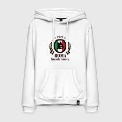 Толстовка-худи хлопковая мужская AS Roma: Grande Amore цвета белый — фото 1
