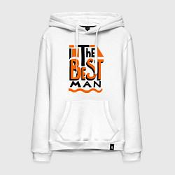 Толстовка-худи хлопковая мужская The best man цвета белый — фото 1