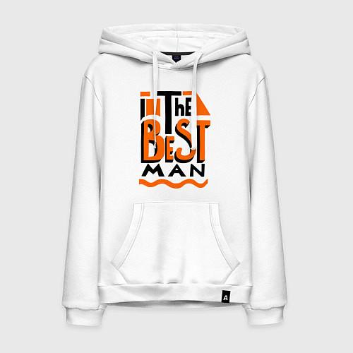 Мужская толстовка-худи The best man / Белый – фото 1