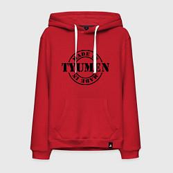 Толстовка-худи хлопковая мужская Made in Tyumen цвета красный — фото 1