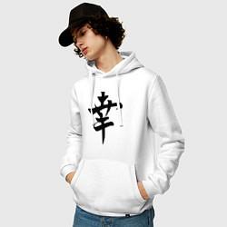 Толстовка-худи хлопковая мужская Японский иероглиф Счастье цвета белый — фото 2