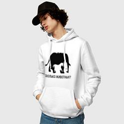 Толстовка-худи хлопковая мужская Сколько животных? цвета белый — фото 2