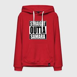 Толстовка-худи хлопковая мужская Straight Outta Samara цвета красный — фото 1
