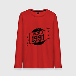 Мужской лонгслив Made in 1991
