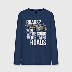 Лонгслив хлопковый мужской We don't need roads цвета тёмно-синий — фото 1