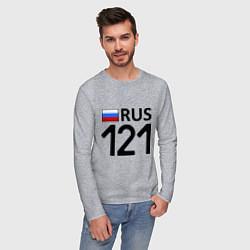 Лонгслив хлопковый мужской RUS 121 цвета меланж — фото 2