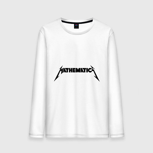 Мужской лонгслив Mathematica (Математика) / Белый – фото 1