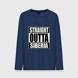 Лонгслив хлопковый мужской Straight Outta Siberia цвета тёмно-синий — фото 1