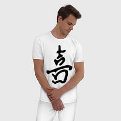 Пижама хлопковая мужская Счастье цвета белый — фото 2