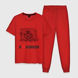 Пижама хлопковая мужская Я люблю хоккей цвета красный — фото 1