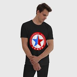 Пижама хлопковая мужская Федерация САМБО цвета черный — фото 2