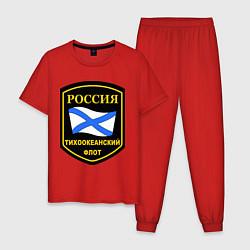 Пижама хлопковая мужская Тихоокеанский флот цвета красный — фото 1