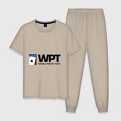 Пижама хлопковая мужская WPT цвета миндальный — фото 1