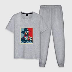 Пижама хлопковая мужская Chuck Poster цвета меланж — фото 1
