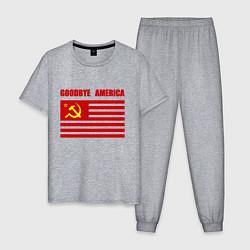 Пижама хлопковая мужская Goodbye America цвета меланж — фото 1