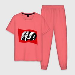 Пижама хлопковая мужская Маркс, Энгельс, Ленин цвета коралловый — фото 1