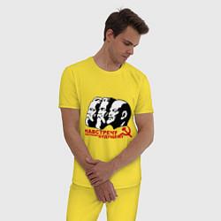 Пижама хлопковая мужская Навстречу будущему СССР цвета желтый — фото 2
